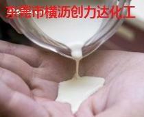 原装进口黄春发天然乳胶