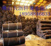 佛山市南海區獅山軒龍沙發包裝材料針織廠