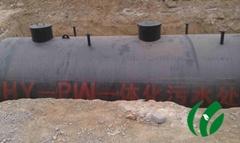 全自动养殖污水处理设备HY-AW性价比高