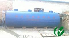 智能化无氰镀锌污水处理设备HY-EW 一体化