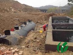 全自动一体化屠宰污水处理设备HY-SW 一条龙服务