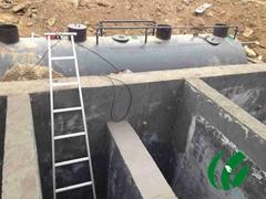 一体化宰猪污水处理设备HY-SW 全自动