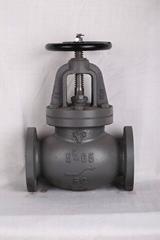 Marine Cast Iron Globe Valve JIS F7309 16k