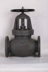 Marine Cast Steel Globe Valve JIS F7311 5k