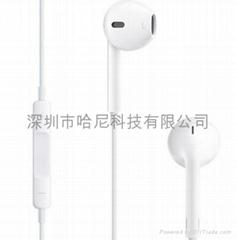 高端蘋果耳機