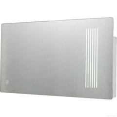 Backlit Bathroom Mirror