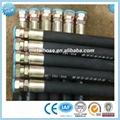 hydraulic rubber hose 5
