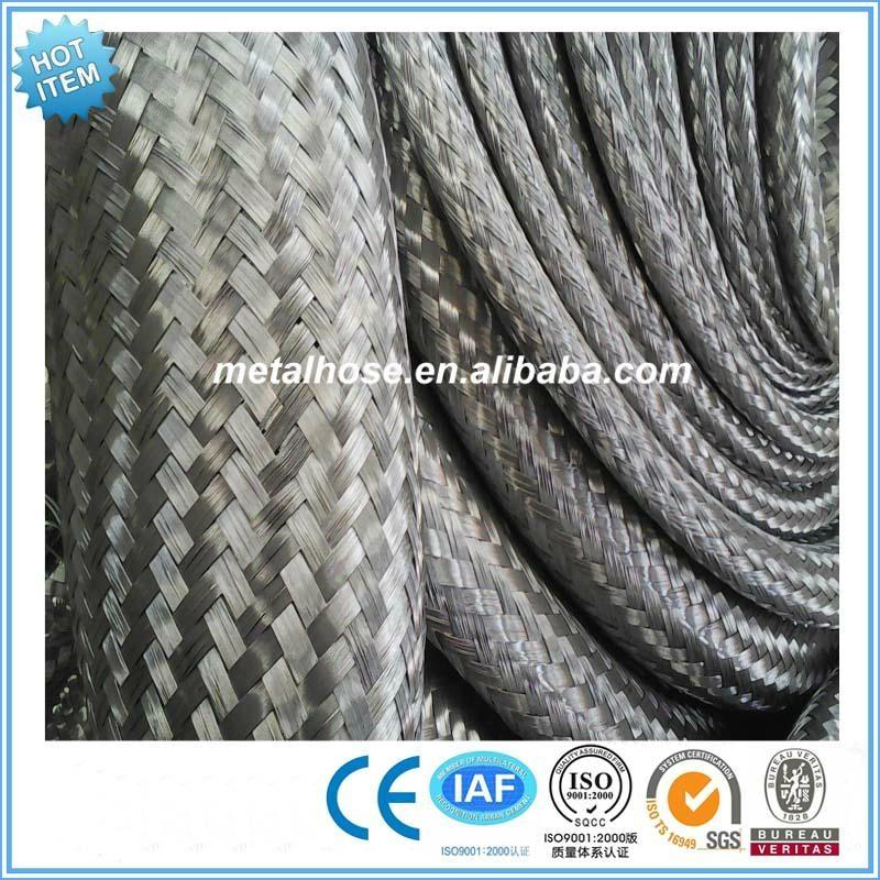不锈钢金属编织网套