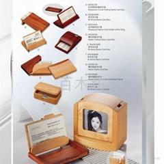 木製名片盒