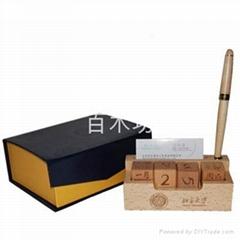 木製萬年曆
