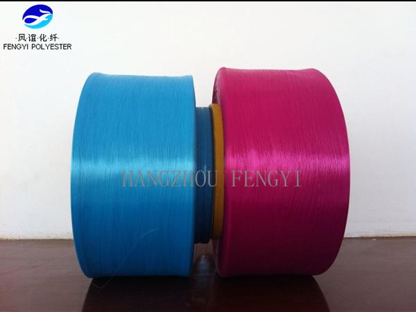 Texturized yarn type 100% polyester bright POY  yarn 1