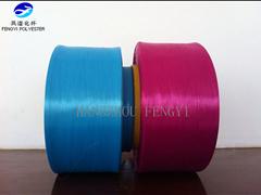 Texturized yarn type 100% polyester bright POY  yarn