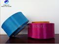 Texturized yarn type 100% polyester bright POY  yarn 3
