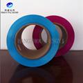 Texturized yarn type 100% polyester bright POY  yarn 4