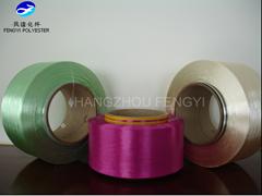 100% polyester Materail POY 450D 24-144F Semi-dull
