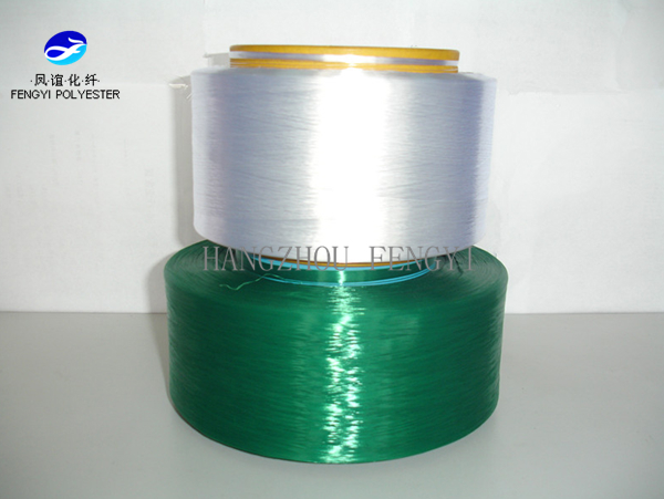 FDY 100% POLYESTER YARN FOR CARPET MADE IN CHINA 1