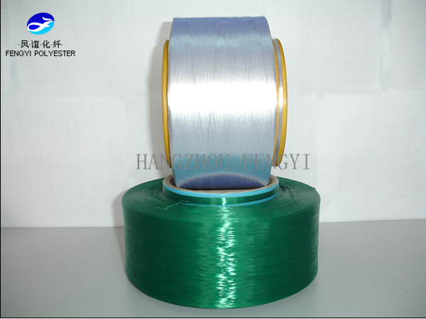 FDY 100% POLYESTER YARN FOR CARPET MADE IN CHINA 2