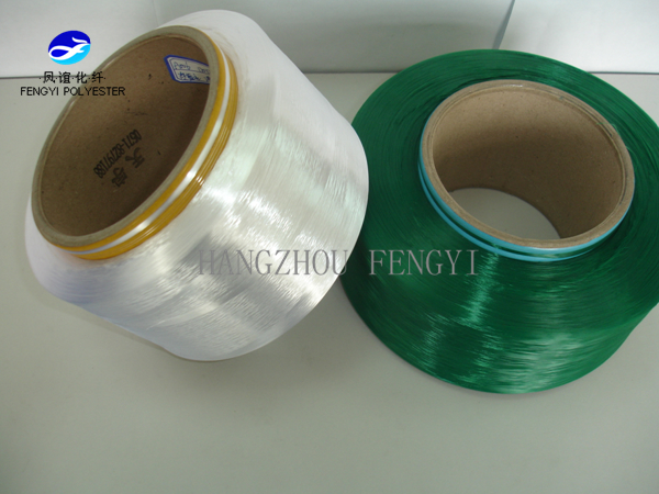 FDY 100% POLYESTER YARN FOR CARPET MADE IN CHINA 4
