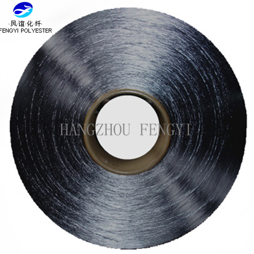 polyester dope dyed high tenacity fdy yarn  2