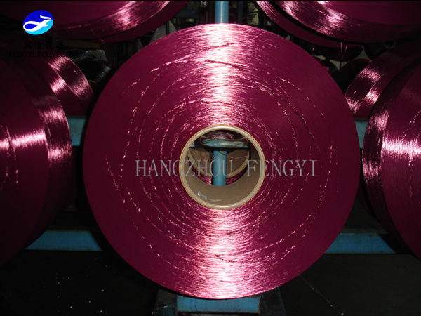 polyester dope dyed high tenacity fdy yarn  4