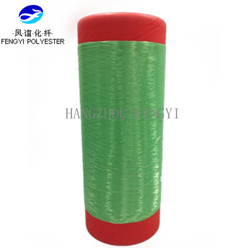 polyester twisted FDY yarn label yarn 2