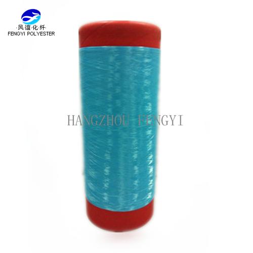 polyester twisted FDY yarn label yarn 3