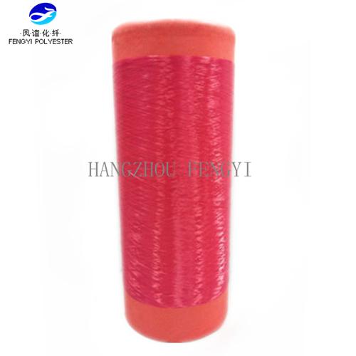 polyester twisted FDY yarn label yarn 4