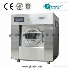 high quality laundry washing machine