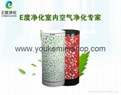 供应E度空气净化器民族高端品牌www(youkemiershop)com