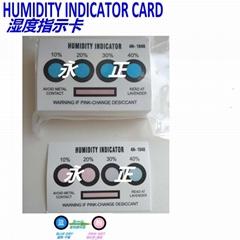 四点比色条湿度指示卡10%-20%-30%-40%