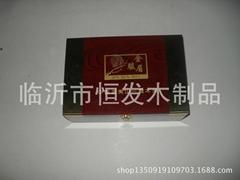 金駿眉茶葉盒臨沂木盒高檔茶葉盒禮品盒