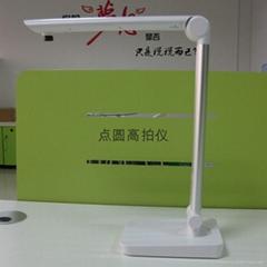 宝安台式高拍仪DY-G500A-点圆科技