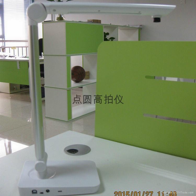 点圆科技-深圳壁挂式高拍仪DY-G300H 1
