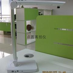 點圓科技-深圳壁挂式高拍儀DY-G300H
