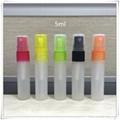 perfume pen 2
