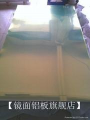 廠家供應鏡面鋁板