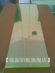 廠家供應標牌鏡面鋁板
