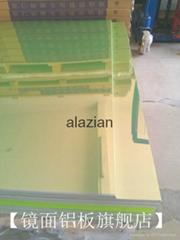 廠家批發高光鏡面鋁