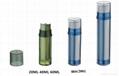 30ml 60ml plastic  cosmertic  duo tube