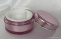 100ml  cosmetic  packaging  duo chamber