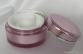 100ml  plastic cosmetic  duo chamber jar