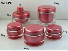 empty 5g 10g15g 30g 50g 100g  200g  cosmetic  packaging acrylic  jar