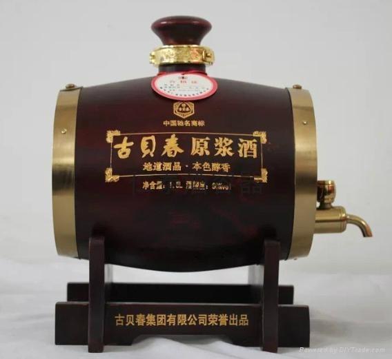 不锈钢内胆实木酒桶 3