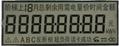 TN LCD Transflective Display 2