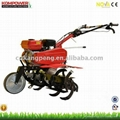 6.5HP gasoline tiller cultivator rotovator with rotary blades 4