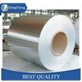 Standard aluminum sheet coils
