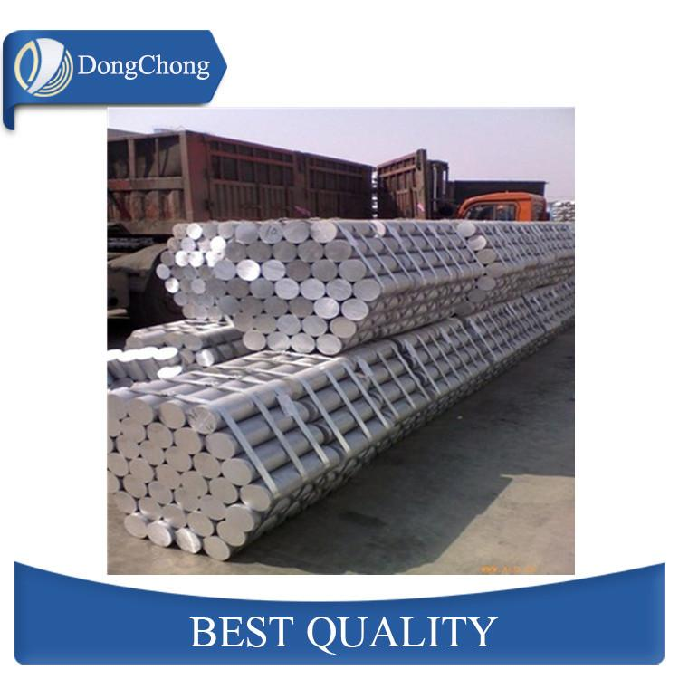 Round aluminium bar rod flat alloy bar rod 1