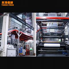 Manufacturer of vacuum sealer barrier film rolls sous-vide bags in roll