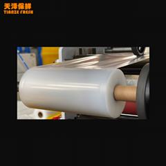 Vacuum Bagging Film PA/PE Co-extruded 7-Layer Plastic Film Roll