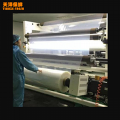 Laminated material PET/PE film custom logo design printing plastic packing film